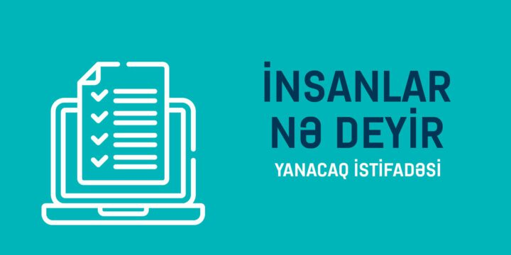 Yanacaq İstifadəsi